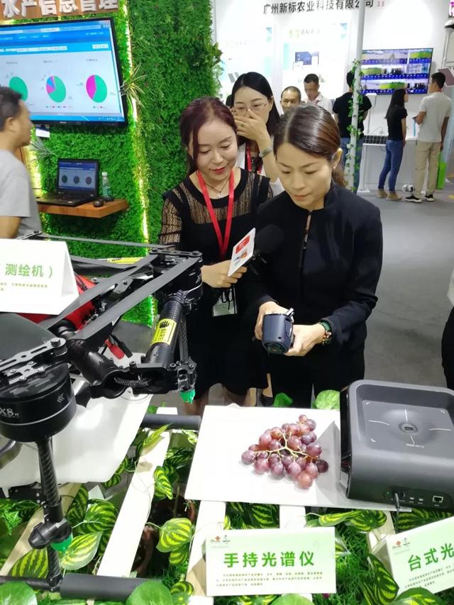 农博会上,C-Life智慧农业工作人员向记者演示手持光谱仪功能
