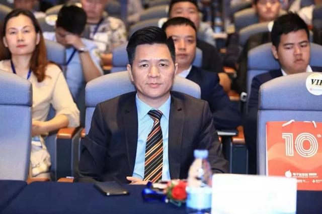 和而泰副总裁黎锦渌作为演讲嘉宾出席第五届物联网大会