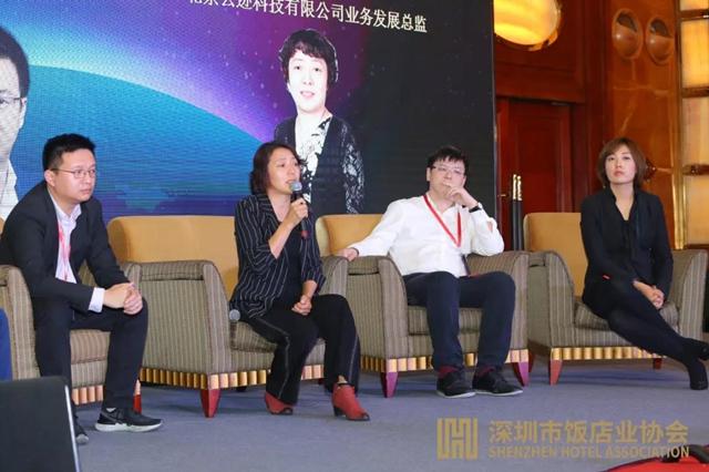 杨金荣向在座嘉宾介绍了和而泰针对酒店行业基于顾客数据和顾客需求打造的C-Life智慧酒店解决方案